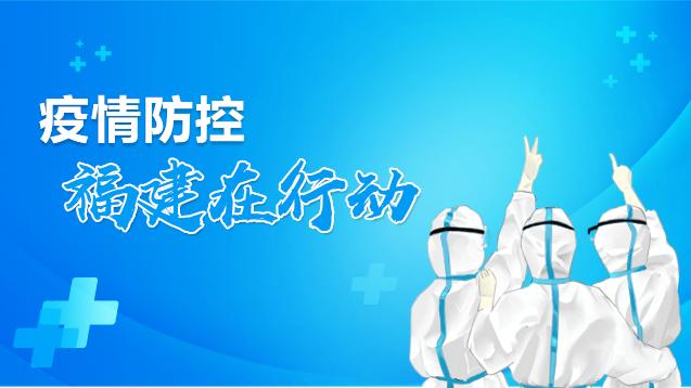 县委县政府主要领导检查疫情防控工作